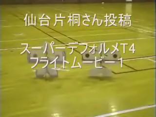 SD_T4:仙台片桐さん...